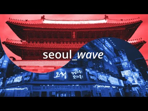 seoul_wave