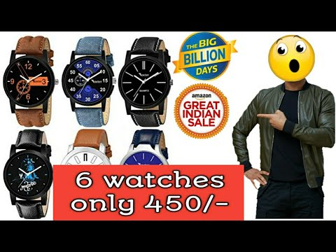Amazon Great India Festival Loot🤫 6 Watches Only 450/-