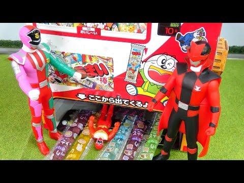 パトレンジャー ルパンレンジャー うまい棒自販機でゼリーが食べたい パトレンU号 Power Rangers toy