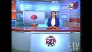 "CTV.BY: Новости ""24 часа"" за 19.30 20.09.2014"