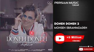 Mohsen Ebrahimzadeh - Doneh Doneh 2 ( محسن ابراهیم زاده -  دونه دونه 2 )