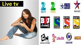 How To Watch Live Tv IN Android Mobile Hindi Urdu