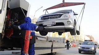 видео Что делать, если Ваш автомобиль отправлен на штраф-стоянку незаконно?