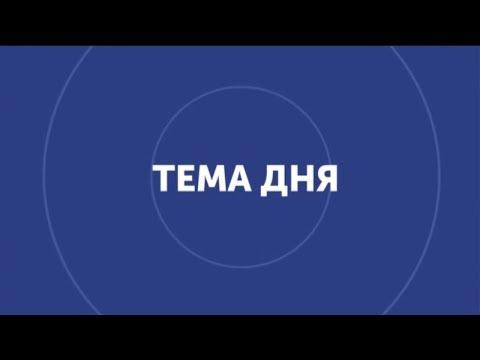 Тема дня: Теплопостачання у Черкасах