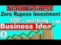 Start Business With Rs-0 Investment And Earn More Than Rs-20,000 Per Month || 100% working in Hindi