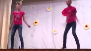 Современные танцы девушек