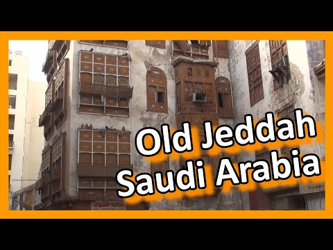 Saudi Arabia - Jeddah al-Balad , the old city