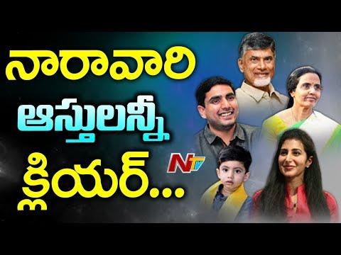 Minister Nara Lokesh Announces His Family Assets || Full Press Meet || NTV