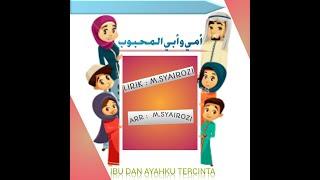 lagu bahasa arab anak (ummi wa abi al mahbub) Alazka