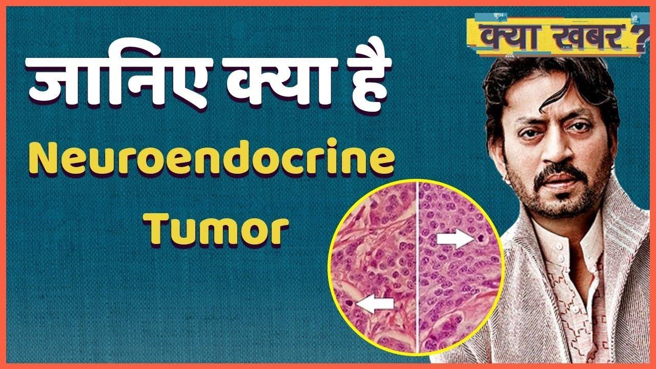 Neuroendocrine cancer ke lakshan