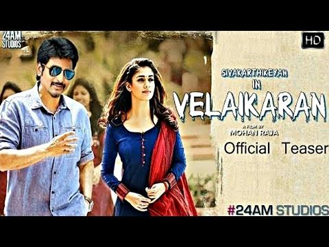 Velaikkaran Official Teaser |...