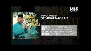 Munif Ahmad - Selawat Hadrah (Official Music Audio)