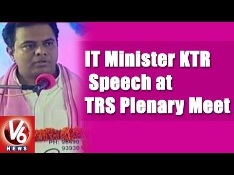 IT Minister KTR Speech at TRS Plenary Meet | Khammam | V6 News