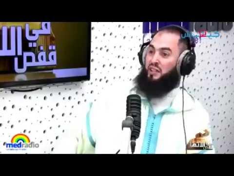 Chikh redouane de Tétouan    محبوب الملايين الشيخ رضوان في قفص الاتهام