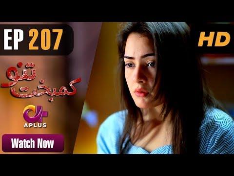 Kambakht Tanno - Episode 207 - Aplus ᴴᴰ Dramas