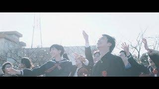 バレーボウイズ「卒業」(Official Music Video ) 小貫莉奈 検索動画 7