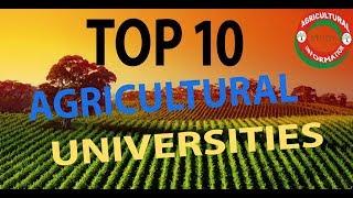 Top 10 Agricultural Universities in India,  भारत के टॉप  रैंकिंग 10 कृषि विश्वविद्यालय