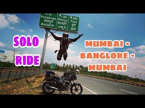 MUMBAI-BANGALORE-MUMBAI | TEASER | HONDA DREAM YUGA
