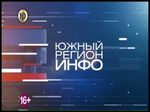Переход с ТНТ4 на Южный Регион плюс (Ростов-на-Дону) (12.04.2019)
