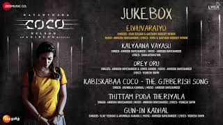 Kolamaavu Kokila (CoCo) Audio Jukebox | Nayanthara | Anirudh Ravichander | Lyca Productions