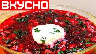 КАК ПРИГОТОВИТЬ / ХОЛОДНЫЙ СВЕКОЛЬНИК / Cold beetroot soup
