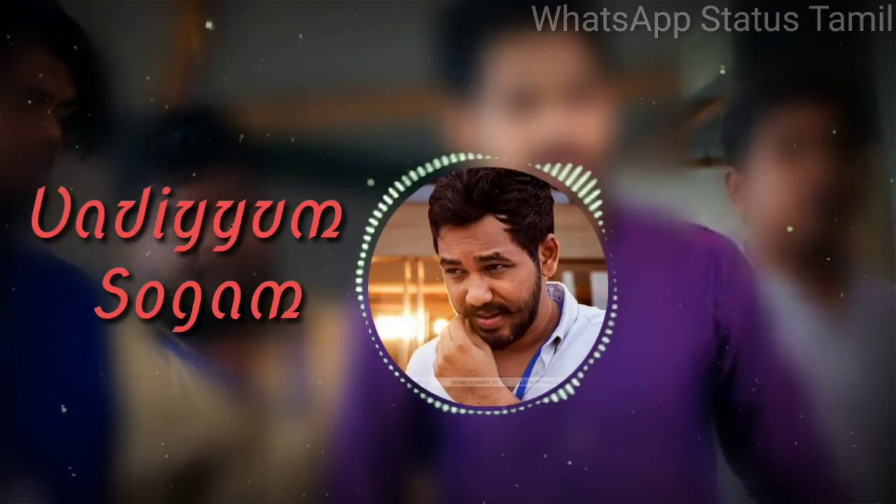 wapmight video status tamil