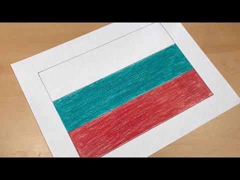 Bulgarian Flag Drawing 🇧🇬