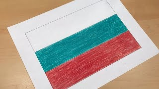 Bulgarian Flag Drawing 🇧🇬