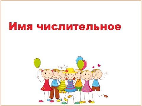 Загадки про русский язык Bebilv