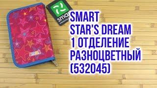 Розпакування Smart Star's dream 1 відділення Різнобарвний 532045