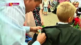 Смотреть видео Украинский закон об образовании, который подписал Петр Порошенко, вызывает озабоченность в Москве онлайн