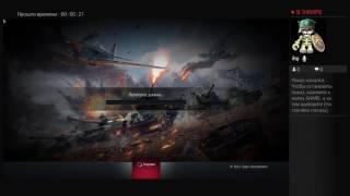 Война 1941-1945