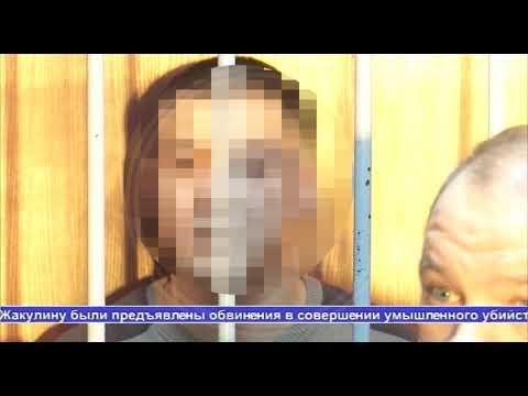 Выпуск новостей Алау 28.11.19 1 часть