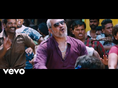 Aavesam - Aaluma Doluma Telugu Song Video | Ajith Kumar | Anirudh Ravichander