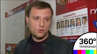 Смотреть Сергей Пахомов пришёл проголосовать на избирательный участок в Сергиевом Посаде онлайн