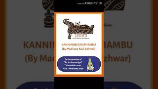 Kanninun Siruthambu pasurams 10 and 11