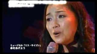【公式youtube】 http://www.youtube.com/user/NiizumaSeiko/videos 一...