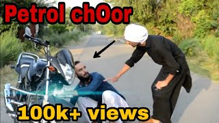 Clever Pathan | lewani vines | new 2018 | best funny video