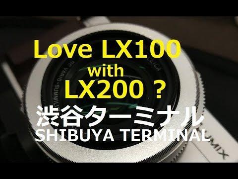 I Love LX100 with LX200?