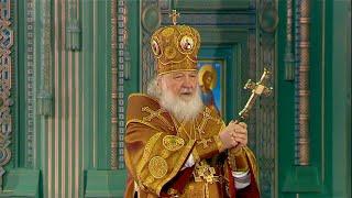 Патриарх Кирилл освятил Главный храм Вооруженных сил России