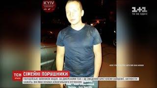 видео В полиции рассказали подробности задержания за рулем пьяного брата Зайцевой