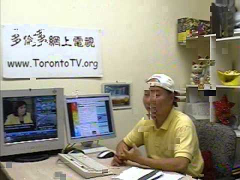 TorontoTV-Sports -Olympic Flashback -20080814