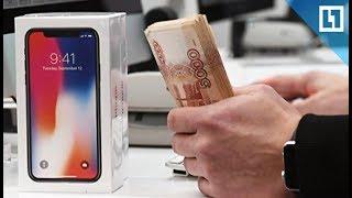 Старт продаж iPhone X в Москве