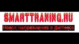 Борис Краснов автор блога Smarttraning.ru