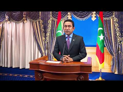 President Abdulla Yameen Abdul Gayoom's Independence Day address to the nation