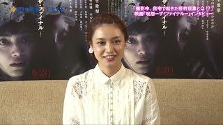 日本映画史上「最も怖い」とされる『呪怨』シリーズの最終章『呪怨-ザ...