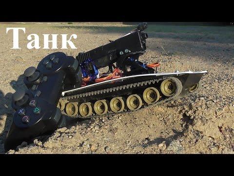 Тест-драйв самодельного танка на радиоуправлении