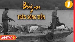 Bóng ma trên sông Tiền - Tập 1: Những tên cướp máu lạnh   Hồ sơ vụ án 2020   ANTV
