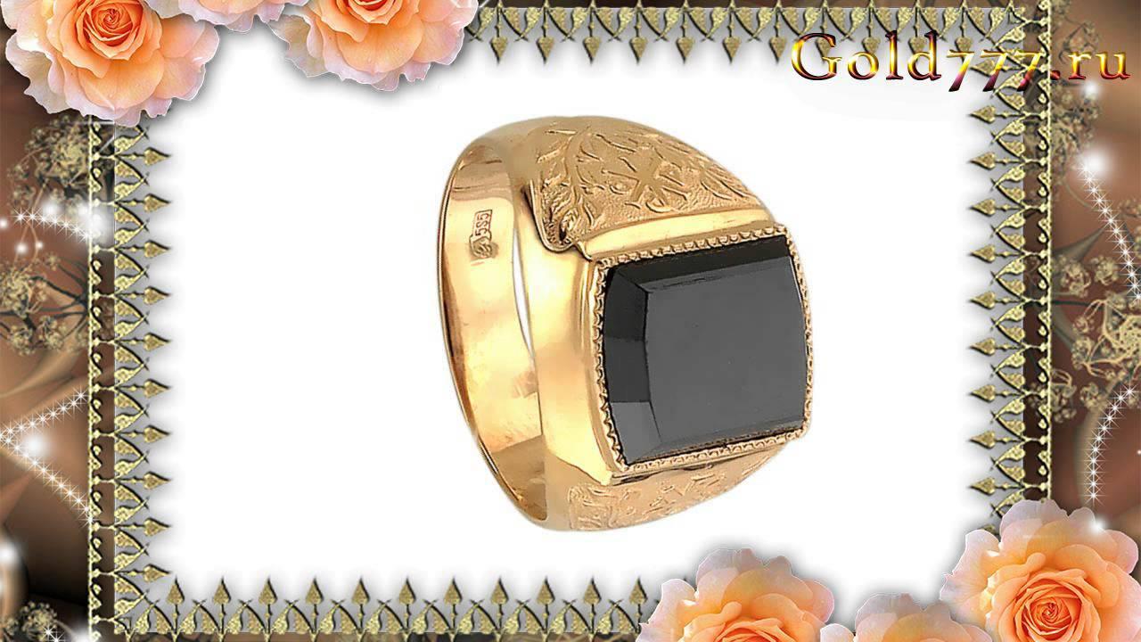 Предлагаем купить золотые и серебряные мужские кольца печатки в 585* золотой ✓ более 11 000 наименований ✓ помощь консультантов ✓ более 750 магазинов по россии.