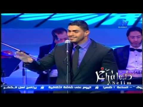 خالد سليم قارئة الفنجان / Khaled Selim Qare2at Al fengan